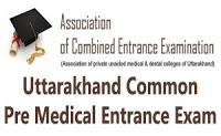 Uttarakhand CPMEE Result