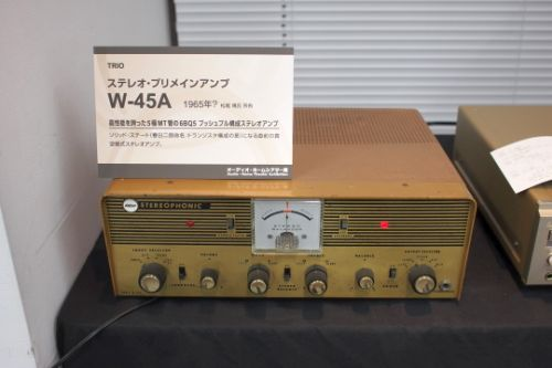 TRIO stereo Integrated Amplifier W -45 A (1965)