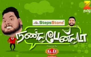 Nanbenda 24-09-2017 Zee Tamil tv Show Nanbaen Da