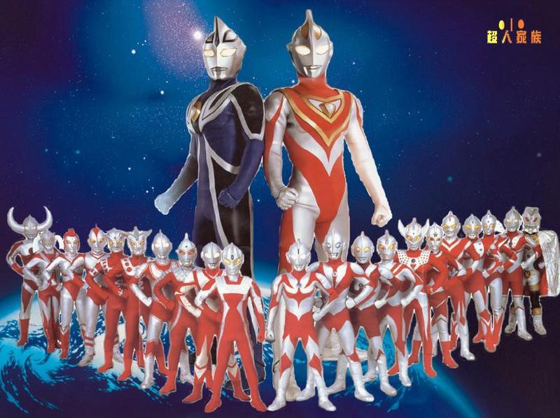 Nama-nama Ultraman Lengkap