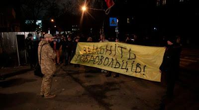 """Поліція затримала трьох колишніх бійців батальйону """"Донбас"""""""