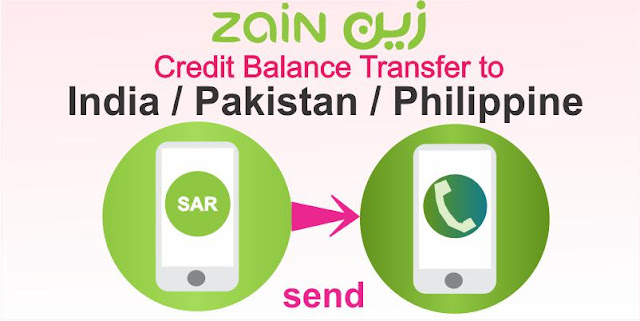 Transfer Zain Credit balance to India Pakistan Philippine
