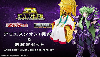Aries Shion Surplice EX & The Pope Shion Set