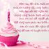 303+ Tin nhắn chúc mừng sinh nhật đẹp nhất và ý nghĩa