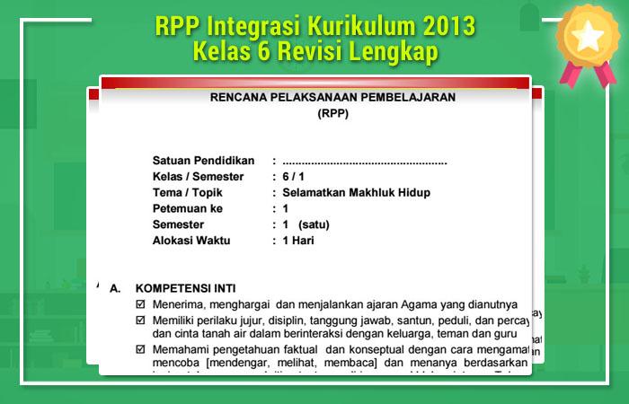 RPP Integrasi Kurikulum 2013 Kelas 6