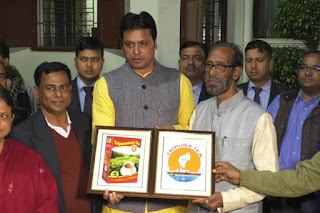 Chief Minister of Tripura unveils the official logo of Tripura Tea