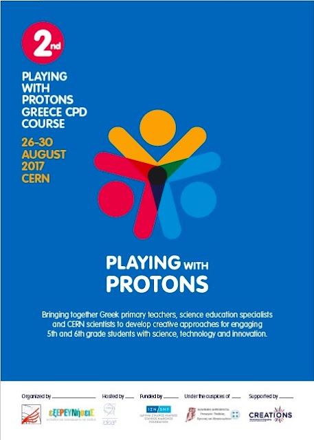 http://playprotons.web.cern.ch/