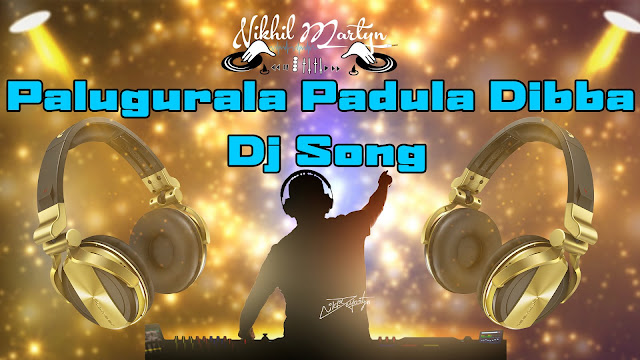 palugurala padula dibba dj song,dj nikhil martyn,tapori mix,best telangana song,amulya studios,ganga singer songs,rela rela re singer ganga latest folk song,paluguralla latest 2018 folk song,best folk songs,telugu folk songs,rela rela re singer ganga,rela relare singer ganga songs,telugu private songs,telangana folk songs 2018,telangana folk songs,telangana private songs,2018 latest folk songs,telangana songs,latest telangana folk song,latest telangana songs,telangana emotional songs,telangana video songs,super hit telangana full bass dj song,paluguralla latest 2018 folk song,rela rela re singer ganga,rela relare singer ganga songs,ganga singer songs,telangana folk songs 2018,telangana private songs,palugu ralla padula dibba video song,amulya dj songs,best folk songs,telugu folk songs,2018 latest folk songs,latest telangana folk song,latest telangana songs,telangana video songs,telangana folk songs,telugu private songs,palugu ralla padula dibba dj song