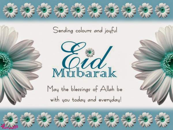 Eid Mubarak 2018,When Is Eid Ul Fitr 2018