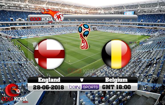مشاهدة مباراة إنجلترا وبلجيكا اليوم 28-6-2018 بي أن ماكس كأس العالم 2018