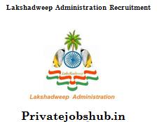 Lakshadweep Administration Recruitment