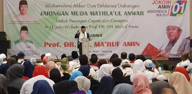 Deklarasi Mathla'ul Anwar Dukung Paslon 01 Dikecam Khianati Marwah Organisasi
