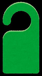 ドアノブサインのイラスト(ブランク緑)