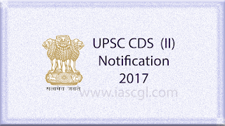 COMBINED DEFENCE SERVICES EXAMINATION (II), 2017