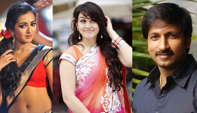 Gopichand Romance with Catherine and Hansika