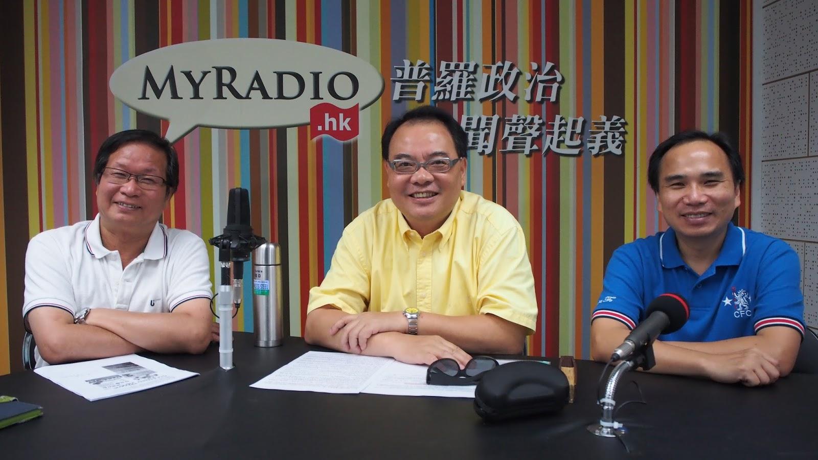 MyRadio.HK 臺務網誌: 天天天藍 160509 ep161