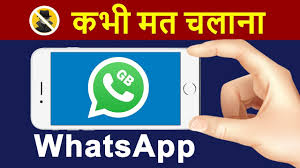 mod whatsapp hack your mobile