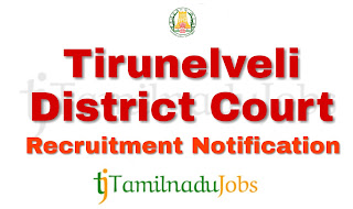 Tirunelveli District Court Recruitment notification of 2018, govt jobs for 10th pass, govt jobs for graduates