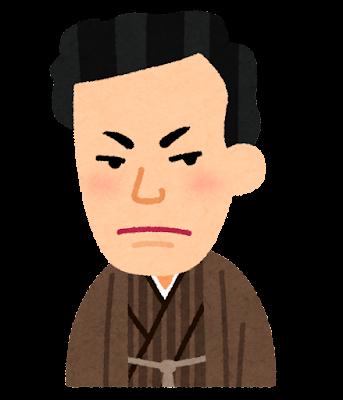 江藤新平の似顔絵イラスト
