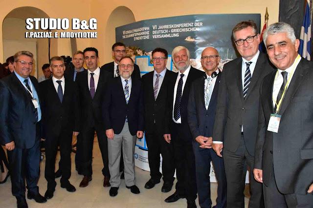 Με επιτυχία ξεκίνησε η 6η Ελληνογερμανική Συνέλευση στο Ναύπλιο (βίντεο)