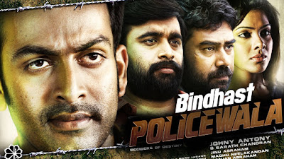 Bindaas Officer (Policewala) 2016 Hindi Dubbed WEBRip 480p 400mb south indian movie Bindaas Officer hindi dubbed Lion Of South hindi languages 480p 300nb 450mb 400mb brrip compressed small size 300mb free download or watch online at world4ufree.be