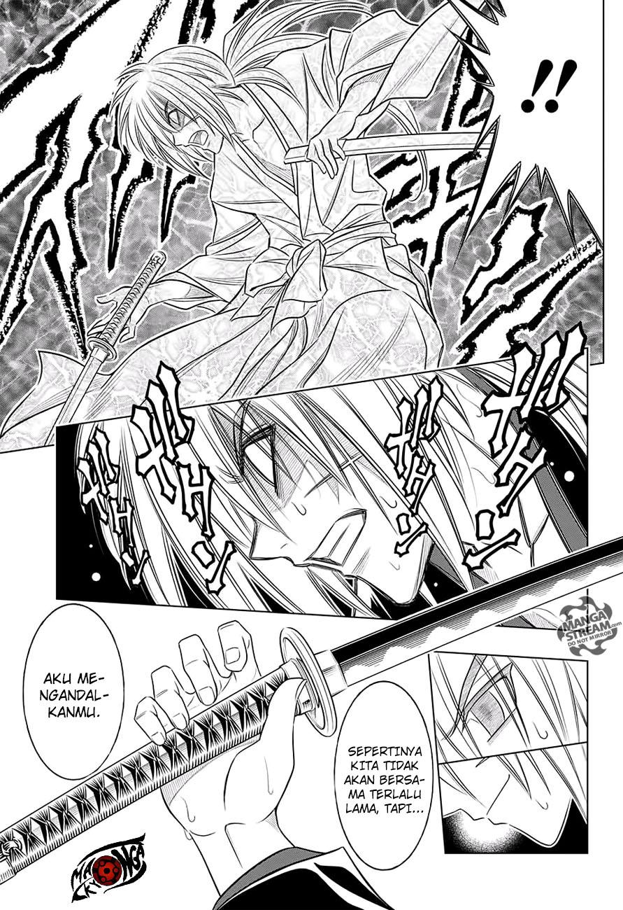 Rurouni Kenshin: Hokkaido-hen Chapter 03-20