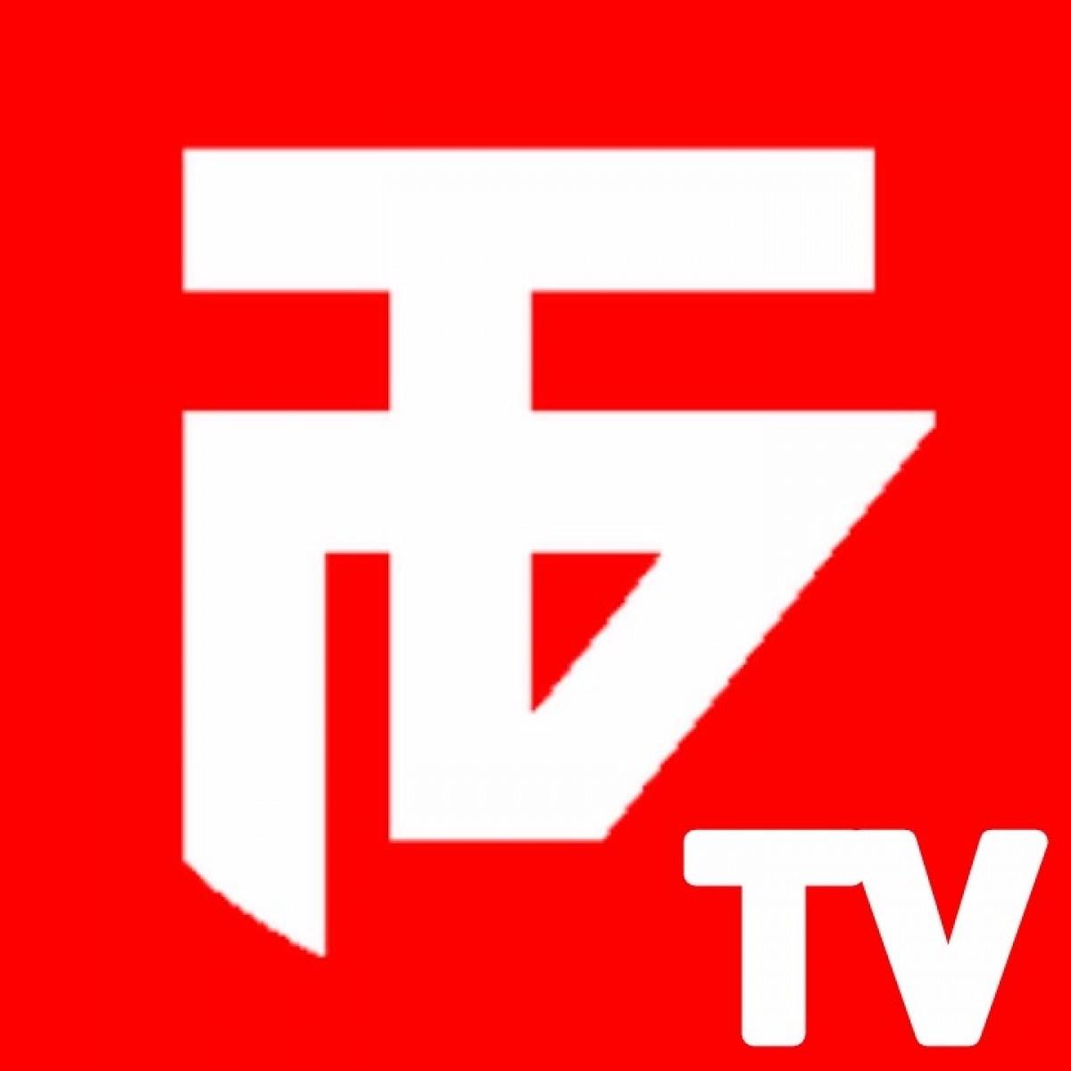 Thop TV 2019 new update - KKY Tech