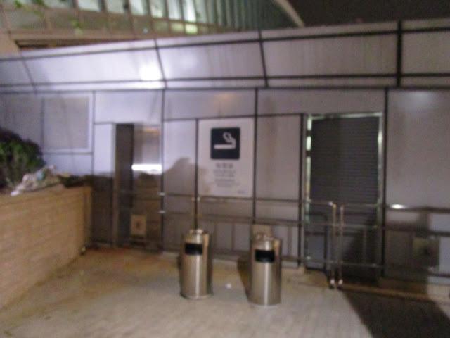 西九龍駅 喫煙所