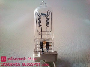 1,000W Halogen lamp.