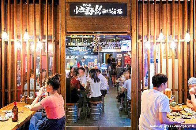 MG 9462 - 熱血採訪│小立野串燒酒場忠明店,台中最嗨最歡樂的居酒屋,超過百種串燒飲品任你選!