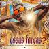 Dj Pzee Boy x Kelson Mario & Dj Nilson Do Adoço Feat. Zoca Zoca & Miro Do Game - Essas Forças (Afro House)