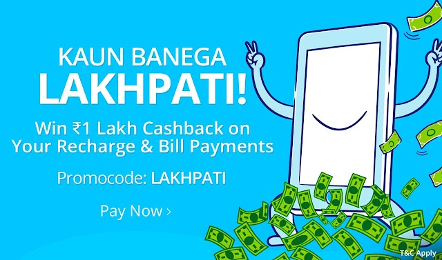 Paytm Win 1 Lakh Cashback on Recharge & Bill Payments