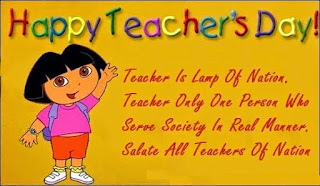 Poems on Teacher's Day 2016