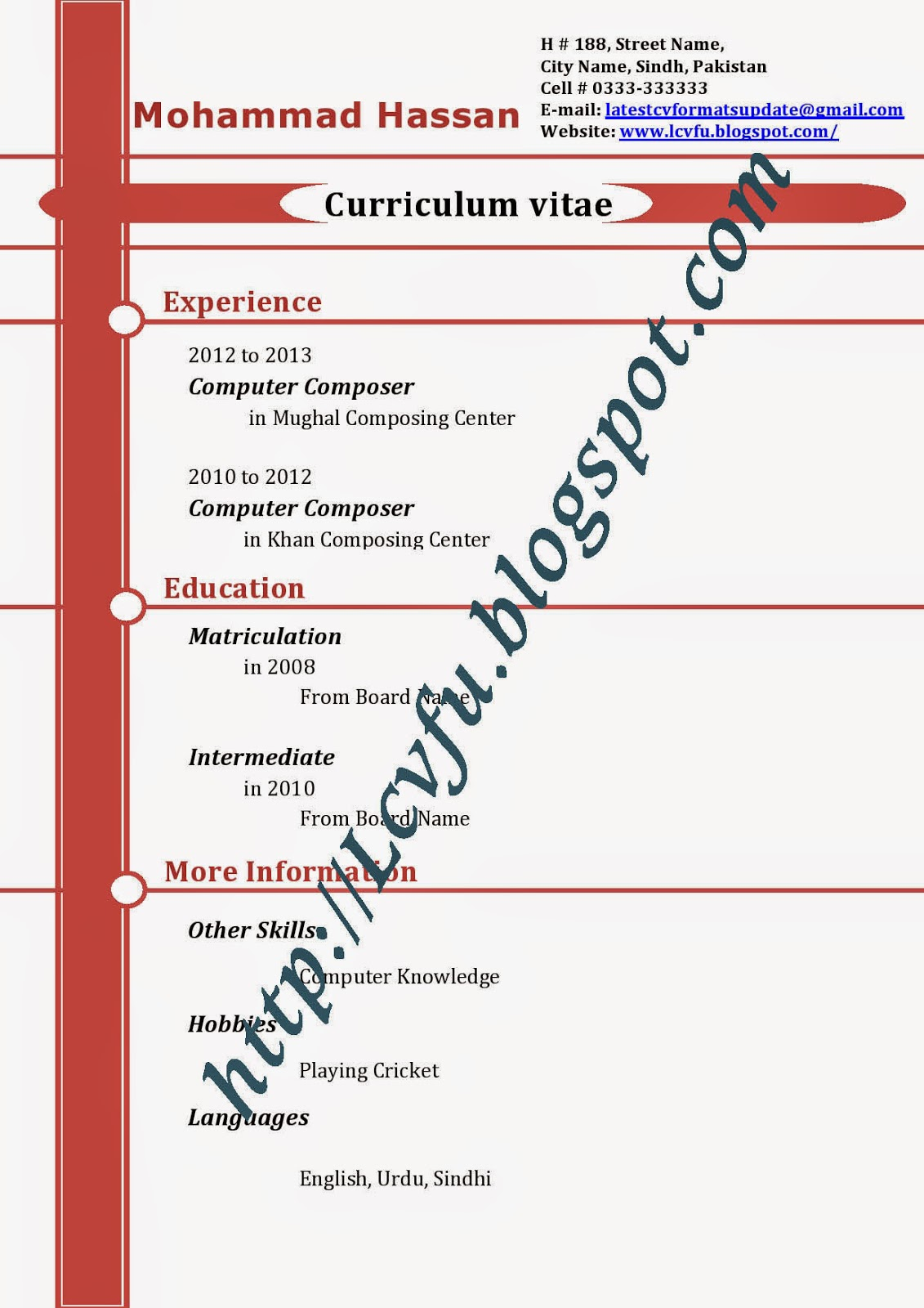 latest cv format in word