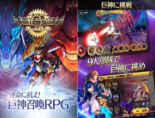 Fantasy Squad APK / APP 下載