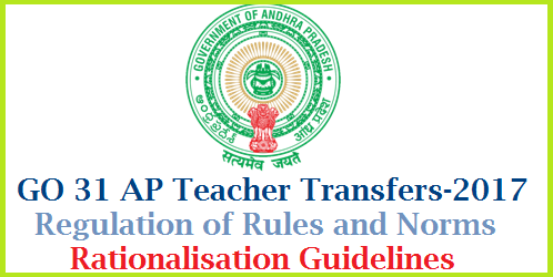 GO MS No 31 AP Teachers Transfers 2017 Regulation of Rules-Orders issued   Andhra Pradesh Teacher Transfers GO Issued | Norms and Eligibility criteria for Teachers Transfers in AP Issued Vide GO MS No 31 Dates 31.05.2017 | Scheudle for Teacher Transfers in AP released | Andhr a Pradesh Teachers Transfers eligible and intended teachers have to Appl Online for Transfers | Entitlement Poists Service Points Rationalisation points, Special Points Performance Points Criteria for Transfers | Online Application and web assisted counselling for Transfer go-ms-no-31-ap-teachers-transfers-norms-guidelines-rationalisation