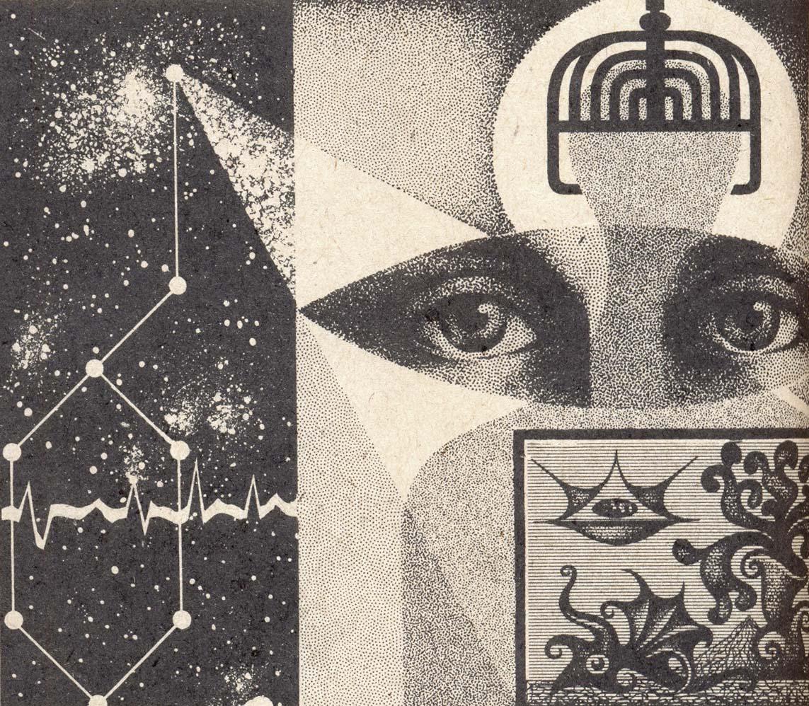 Me? Sarcastic? Never.: Surreal Yugoslavian Sci-Fi Art From
