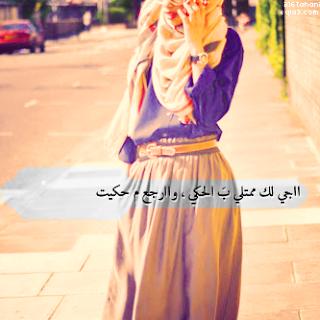 صور مكتوب عليها كلام حب