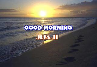 miss u jiju image good morning