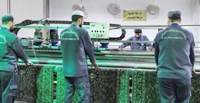Karpet Hijau di Masjidil Haram Mendapat Perhatian Khusus
