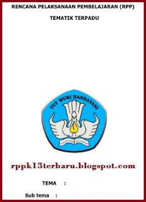 Rpp Kelas 2 Sd Kurikulum 2013 Revisi 2018 : kelas, kurikulum, revisi, Kelas, Subtema, Semester, Edisi, Revisi, Kurikulum