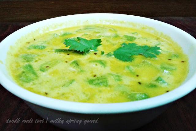 http://www.paakvidhi.com/2016/06/doodh-wali-torai-milky-spring-gourd.html