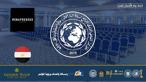 """تحت شعار """" آفاق الإستثمار .. و تعزيز ريادة الأعمال"""" ينظم إتحاد رواد الأعمال العرب المؤتمر العلمي الدولي الرابع لريادة الأعمال"""
