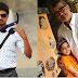அஜித் மகள் அனோஷ்காவின் பிறந்தநாளை கொண்டாடினார் விஜய் -  வீடியோ !!
