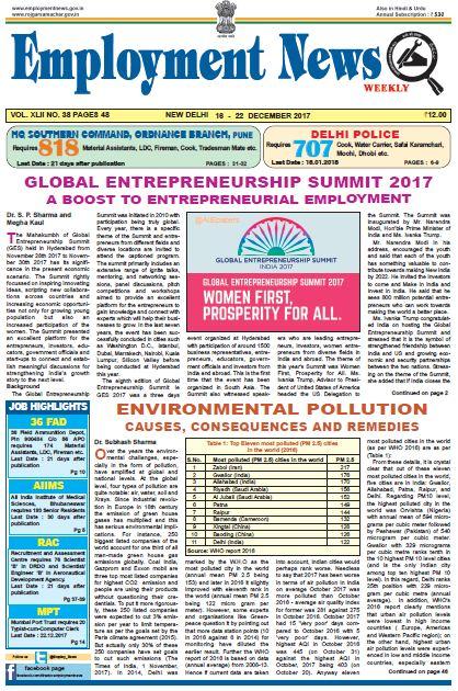 Employment News Paper Pdf 2018