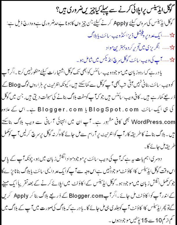 tolerance in islam essay in urdu