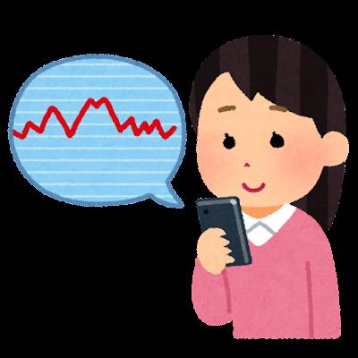 スマートフォンでチャートを見る女性のイラスト