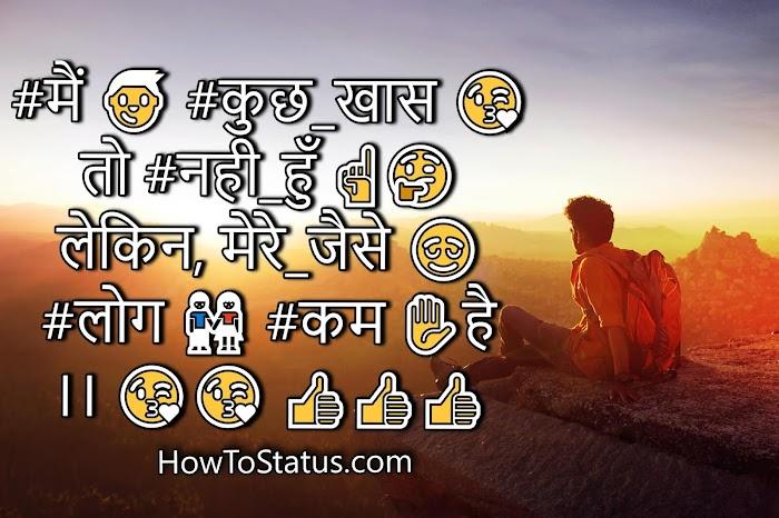 Attitude Status Hindi New 2019 Facebook or Whatsapp हिंदी