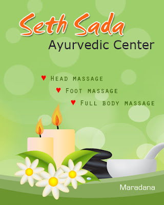 Seth Sada Ayurvedic Center | Spa in Maradana