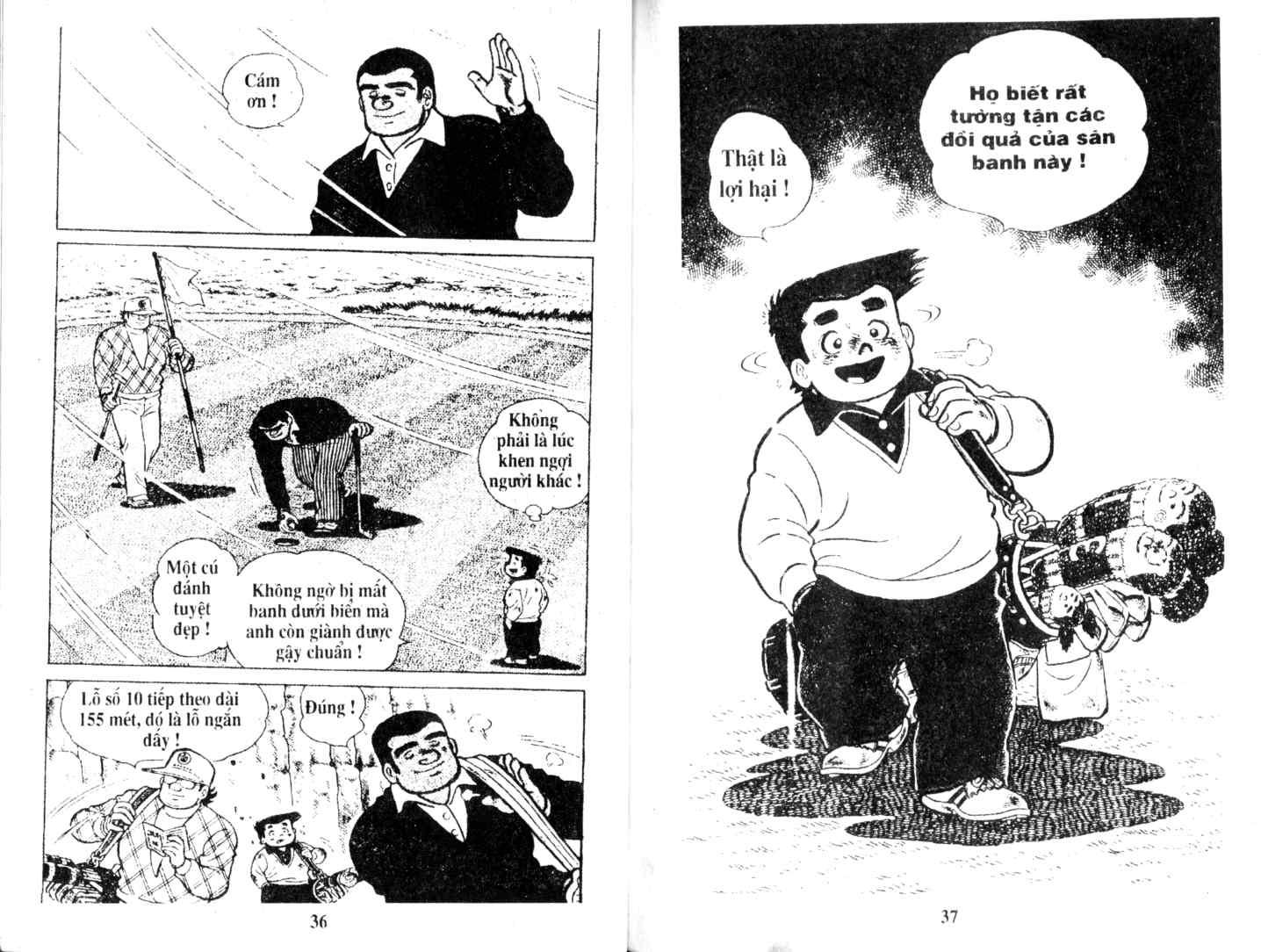 Ashita Tenki ni Naare chapter 17 trang 16